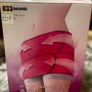 パナソニック(Panasonic)のPanasonic エアーマッサージャー  骨盤リフレ(ボディマッサージグッズ)