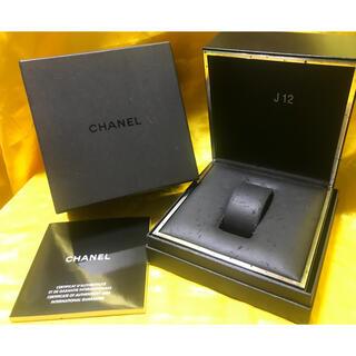 CHANEL - ★ CHANEL シャネル 重厚 高級 時計ケース 訳あり ★保管品