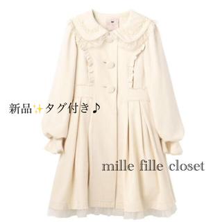 新品✨タグ付き♪定価35200円 mille fille closet コート