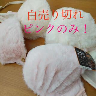 ブラジャー モコモコ♡人気♡ピンク♡(ブラ)