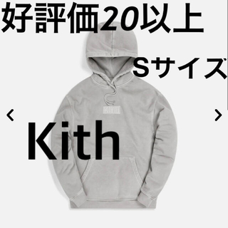 Supreme - Kith WILLIAMS III HOODIE HALLOW S
