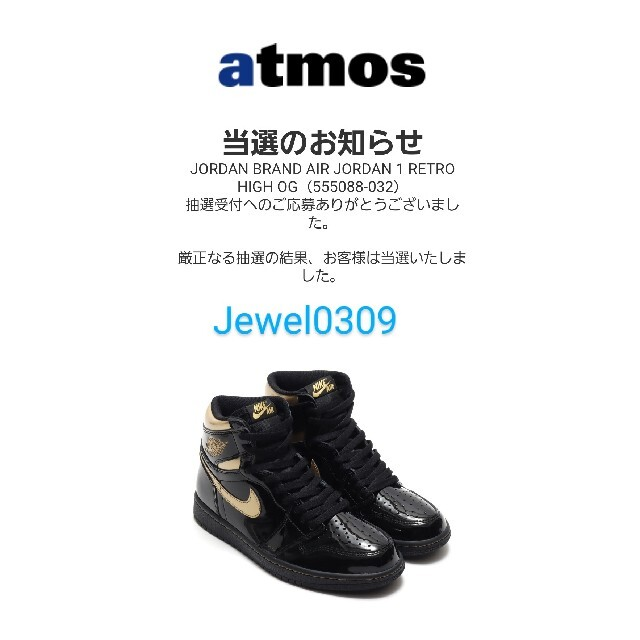 NIKE(ナイキ)の希少/新品未使用/NIKE JORDAN1RETRO/パテント×ゴールドGOLD メンズの靴/シューズ(スニーカー)の商品写真