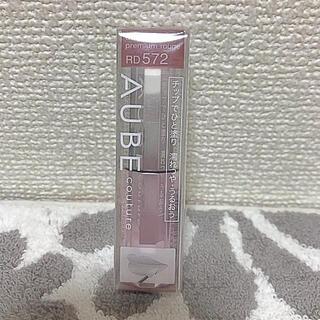 AUBE couture - オーブ クチュール デザイニング プレミアム ルージュ RD572 10-15