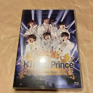 ジャニーズ(Johnny's)のKing & Prince FirstConcert 2018 Blu-ray(ミュージック)