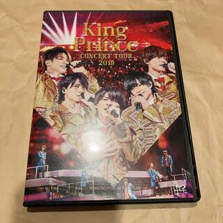ジャニーズ(Johnny's)のKing&Prince CONCERT TOUR 2019 Blu-ray(ミュージック)