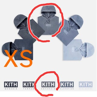 Supreme - Kith キス the palette ASTEROIDパーカー