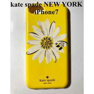 kate spade new york - ケイトスペードニューヨーク iPhoneケース 7、8、se