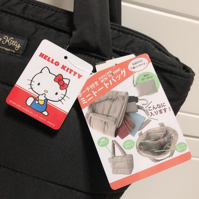 サンリオ(サンリオ)の𓊆 新品キティブラック中綿ミニトートバッグ 𓊇  レディースのバッグ(トートバッグ)の商品写真