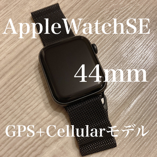 Apple Watch - 【美品】Apple Watch SE GPS+Cellularモデル 44mm