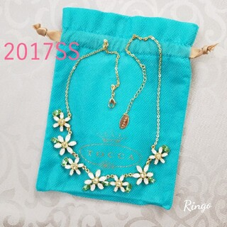 トッカ(TOCCA)の【2017SS】JEWELED FLOWER NECKLACE ネックレス(ネックレス)