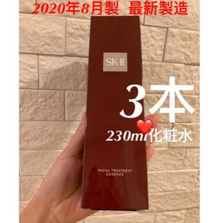 エスケーツー(SK-II)のSK-II エスケーツー トリートメント エッセンス 化粧水 最新230mlx3(化粧水/ローション)