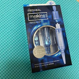 【最終お値下げ】メディヒール マスキングレイアリングアンプルハイドラショット(美容液)
