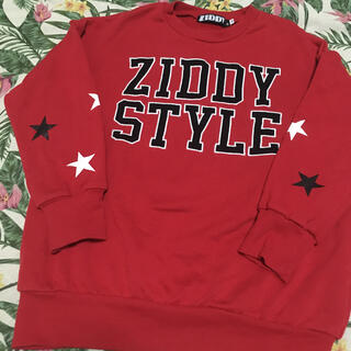 ZIDDY - ジディー トレーナー 130