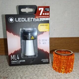 レッドレンザー(LEDLENSER)のLED LENSER ML4 ウォーム & soulabo シェード セット(ライト/ランタン)