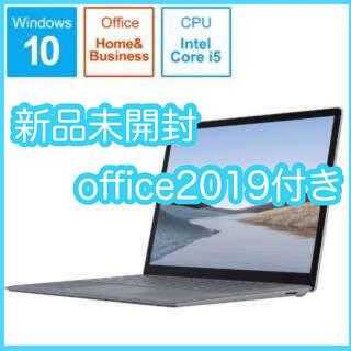 Microsoft - 【新品】マイクロソフト V4C-00018 SSD 256GB メモリ 8GB