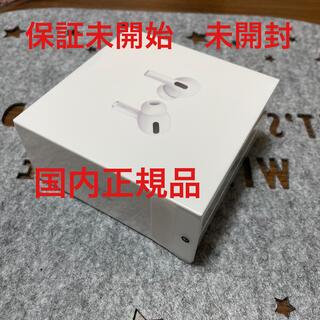 アップル(Apple)のAir Pods pro 国内正規品 未開封 保証未開始 Apple(ヘッドフォン/イヤフォン)