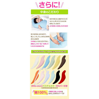Francfranc - S字抱き枕カバー 癒し抱き枕 専用カバーMサイズ ファスナー 日本製 枕カバー