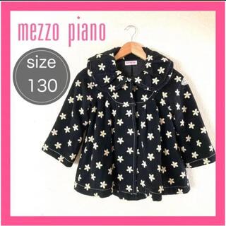 メゾピアノ(mezzo piano)のクラシックなAラインが可愛らしい♡メゾピアノウールコート◽️130(コート)