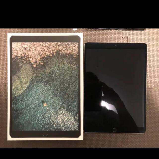 Apple(アップル)の大特価:iPad Pro10.5 Wi-Fi+Cellular 64GB スマホ/家電/カメラのPC/タブレット(タブレット)の商品写真