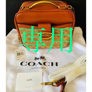 コーチ(COACH)のCOACH Riley lunchbox bag  ショルダーバッグ(ショルダーバッグ)