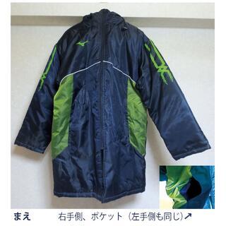 MIZUNO - 新品未使用、非売品、限定品の箱根駅伝ベンチコート、送料無料、2700円 Fサイズ