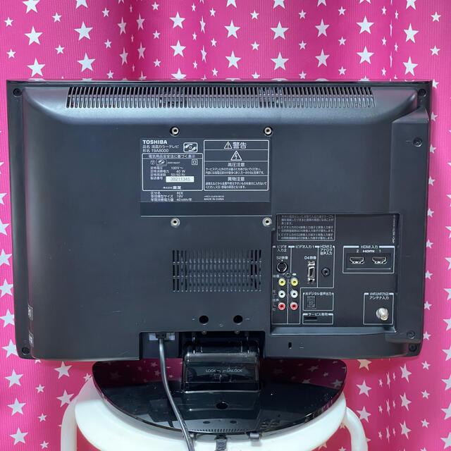 東芝(トウシバ)の⭐️TOSHIBA 液晶テレビ 19A 8000⭐️美品送料込み‼️お値下げ‼️ スマホ/家電/カメラのテレビ/映像機器(テレビ)の商品写真