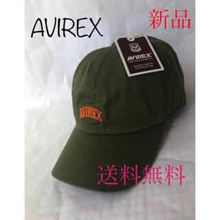 AVIREX - ⭐️人気のAVIREXツイルキャップ❣️フロント刺繍❗️green