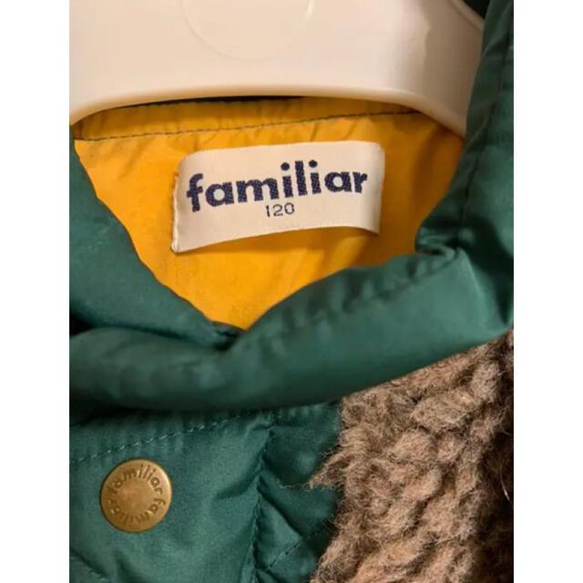 familiar(ファミリア)の【美品】familiar ダウンジャケット 120cm キッズ/ベビー/マタニティのキッズ服男の子用(90cm~)(ジャケット/上着)の商品写真