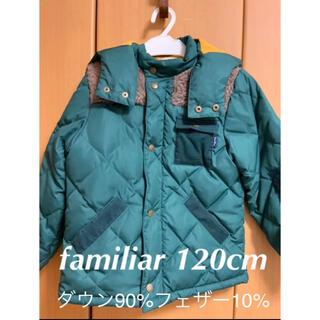 familiar - 【美品】familiar ダウンジャケット 120cm