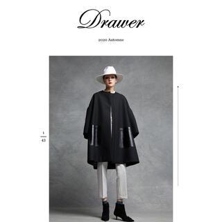 Drawer - 新品未使用 ドゥロワー  コート ウールケヌキレザーポケットコート