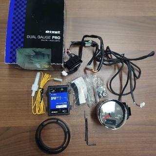 PIVOT DUAL GAUGE PRO 86/BRZ 専用 水温 油温 電圧計