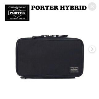 PORTER - ポーター ハイブリッド パスポートケース  PORTER 737-17824