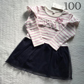 新品☆チュールワンピース  ピンク 100