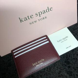 kate spade new york - 【新品】♠︎kate spade NEW YORK カードケース 名刺入れ