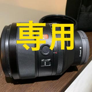 SONY - 美品 SONY Eマウント 85mm レンズ SEL85F14GM α ソニー
