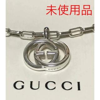 Gucci - GUCCI グッチ インターロッキング シルバー ネックレス 極美品 (52)