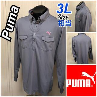 プーマ(PUMA)のプーマメンズ長袖ゴルフウェア美品!大きなサイズ3L相当XO 長袖グレーポロシャツ(ウエア)