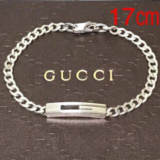 Gucci - GUCCI グッチ シルバー Gカット ブレスレット 17㎝ 中古 美品 56