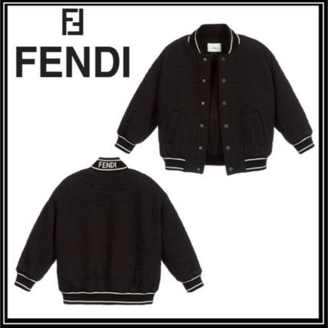 FENDI(フェンディ)のFENDI フェンディ テディボンバージャケット MA-1 新品未使用 メンズのジャケット/アウター(ブルゾン)の商品写真