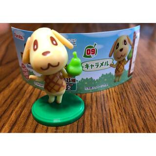 フルタセイカ(フルタ製菓)のどうぶつの森 チョコエッグ キャラメル(キャラクターグッズ)