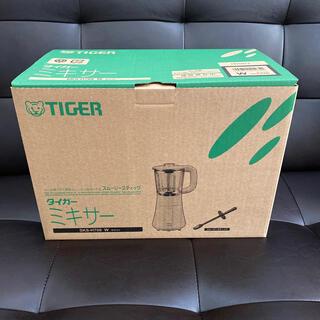 タイガー(TIGER)の新品未使用 タイガーミキサー SKS-H700-W(ジューサー/ミキサー)