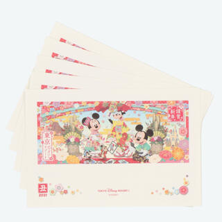 Disney - ディズニー 年賀状