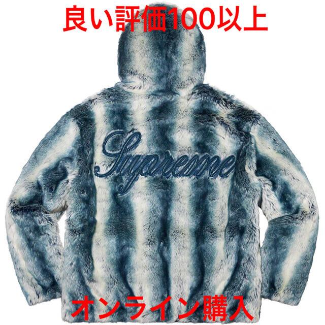 Supreme(シュプリーム)の【完全未開封】Faux Fur Reversible Hooded Jacket メンズのジャケット/アウター(ブルゾン)の商品写真