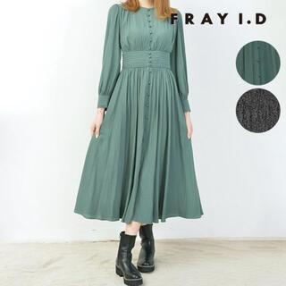 FRAY I.D - 美品 FRAY I.D フロントボタンドビーワンピース グリーン 緑