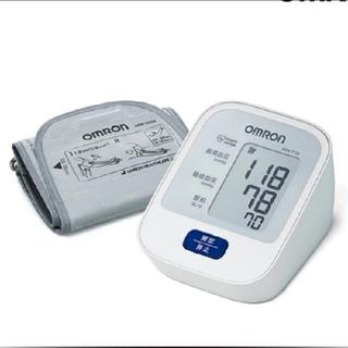 OMRON - オムロン 上腕式血圧計HEM-7120