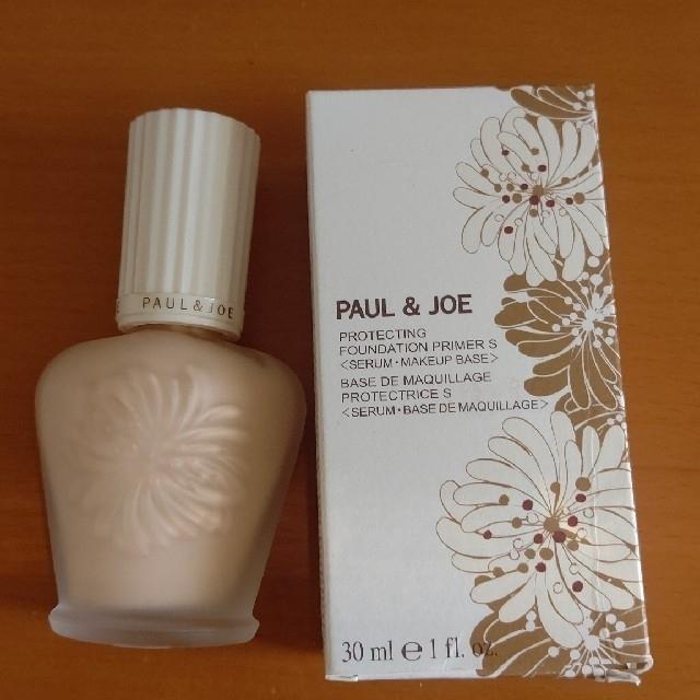 PAUL & JOE(ポールアンドジョー)のポール&ジョー プロテクティングファンデーション プライマー S 01 コスメ/美容のベースメイク/化粧品(化粧下地)の商品写真