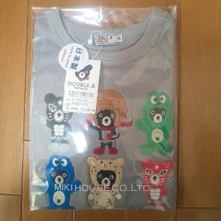 DOUBLE.B - 【新品】 ⑩  ミキハウス  DOUBLE.B   Tシャツ
