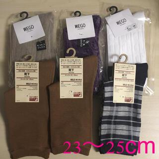 MUJI (無印良品) - 無印良品&WEGO 『レディース靴下6足セット(23〜25cm)』
