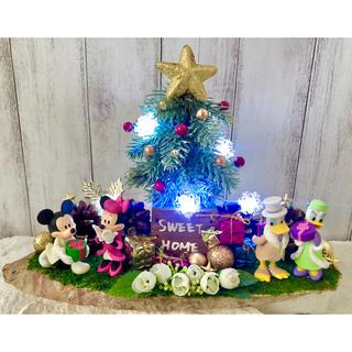 ディズニー(Disney)のディズニー クリスマス ツリー フェイクグリーン ハンドメイド ライト 置物(その他)
