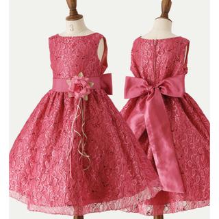 キャサリンコテージ(Catherine Cottage)のキャサリンコテージ☆アンティークドレス120cm ローズ(ドレス/フォーマル)